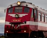 Otane Train Station